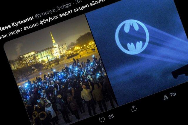 Власти: сажают Навального. Россияне: «Люмос максима!». Только мемы — о протестах с фонариками 14 февраля