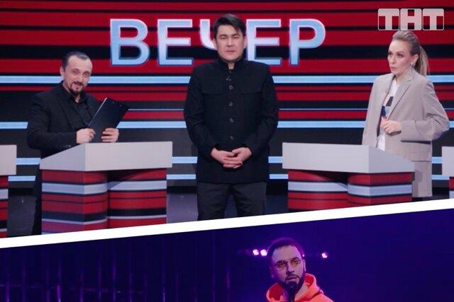 В комедийном шоу на ТНТ показали пародию на Владимира Соловьева и Дмитрия Киселева. Но потом скетч удалили с ютьюба, а из кинотеатра Premier выпуск пропал целиком
