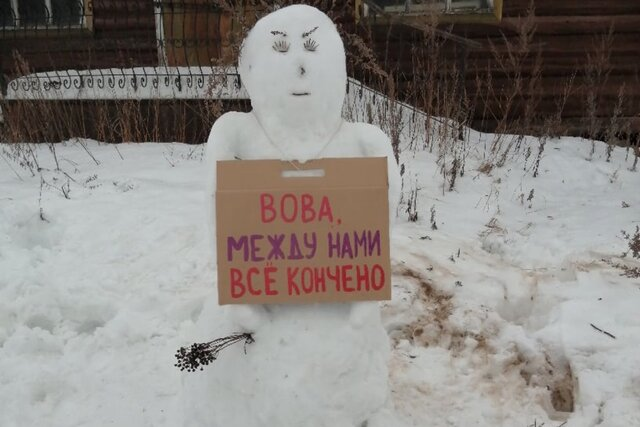 Полиция признала: митинги снеговиков — законны. И у них тоже есть право на свободу слова