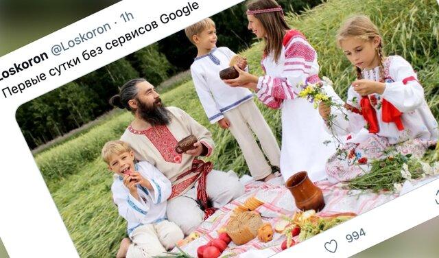 Человечество на час забанили в гугле. Этого хватило, чтобы запаниковал весь мир. Только мемы