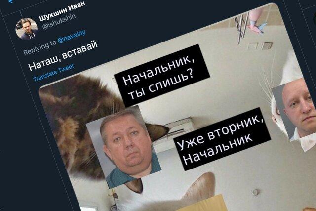 «Самая никчемная ОПГ за всю историю современной России». ФСБшники, отравившие Навального, стали главными звездами 2020 года. Только мемы — и тиктоки!