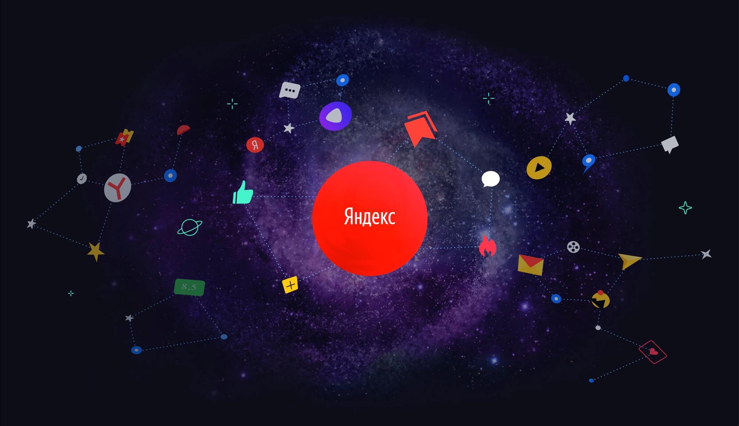 Сотрудник Яндекса слил доступ 4887 почтовых ящиков