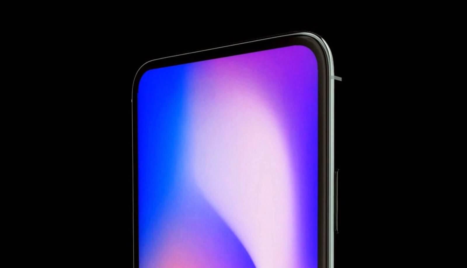 Apple рассматривает возможность отказа от Face ID в iPhone 13
