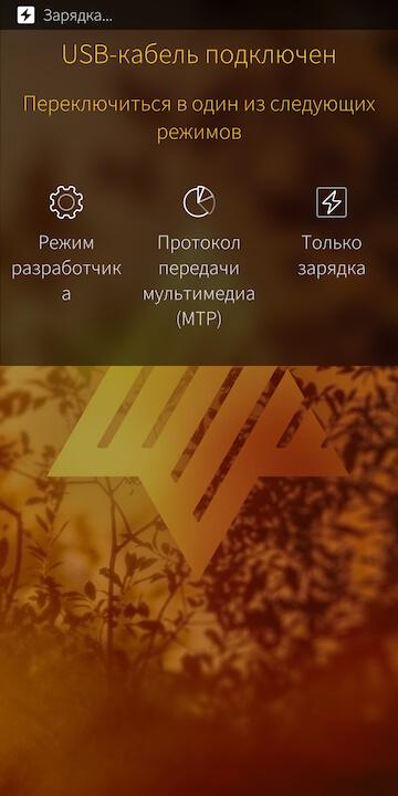 Первый обзор QTECH QMP-M1-N на Sailfish OS RUS Аврора