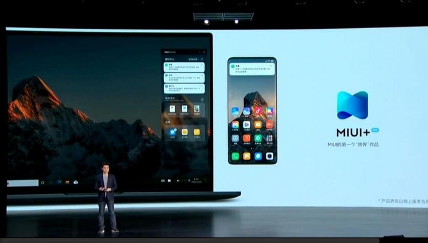 Xiaomi представила MIUI 12.5