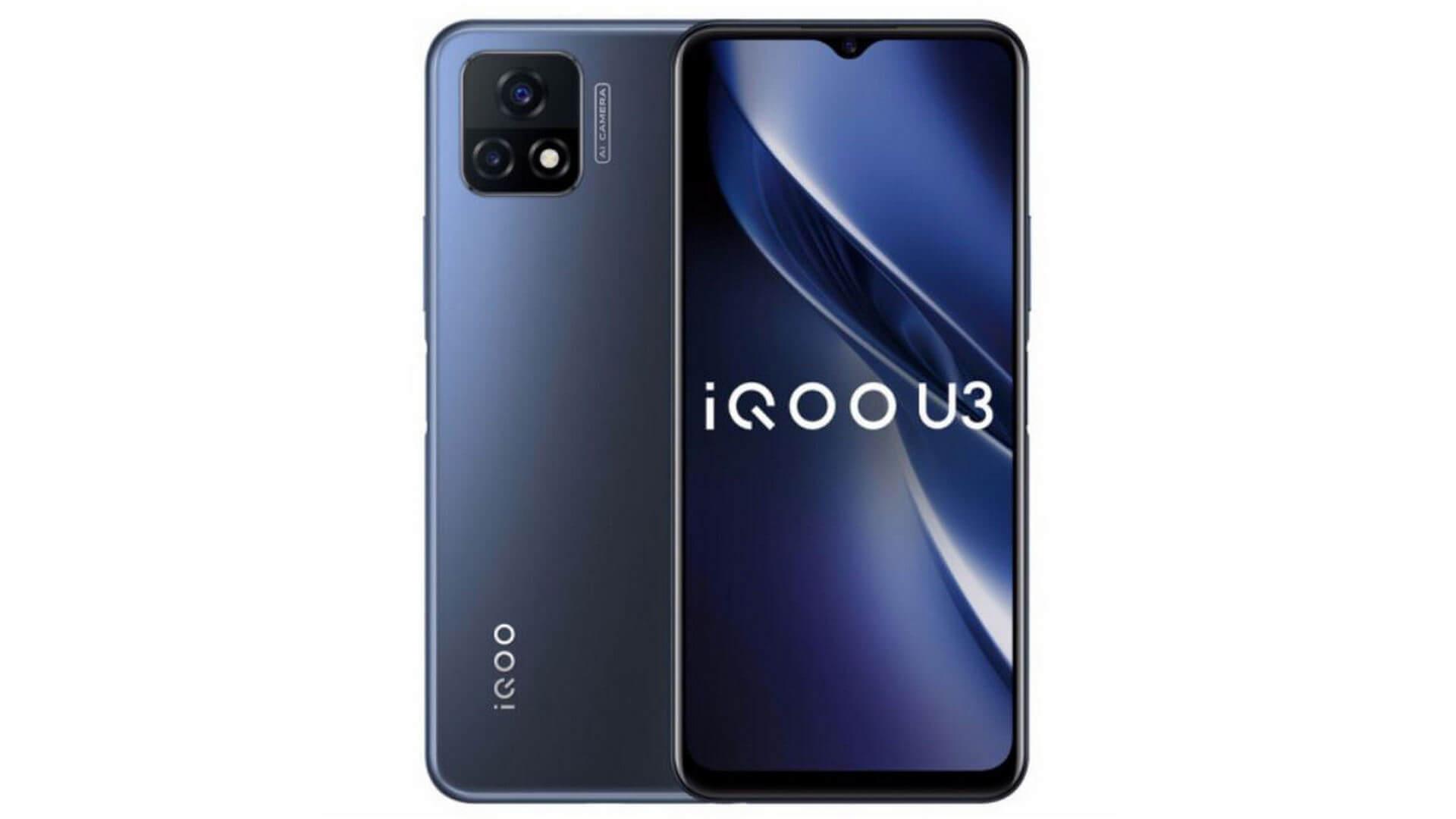 iQOO представила смартфон U3 с 90-Гц дисплеем