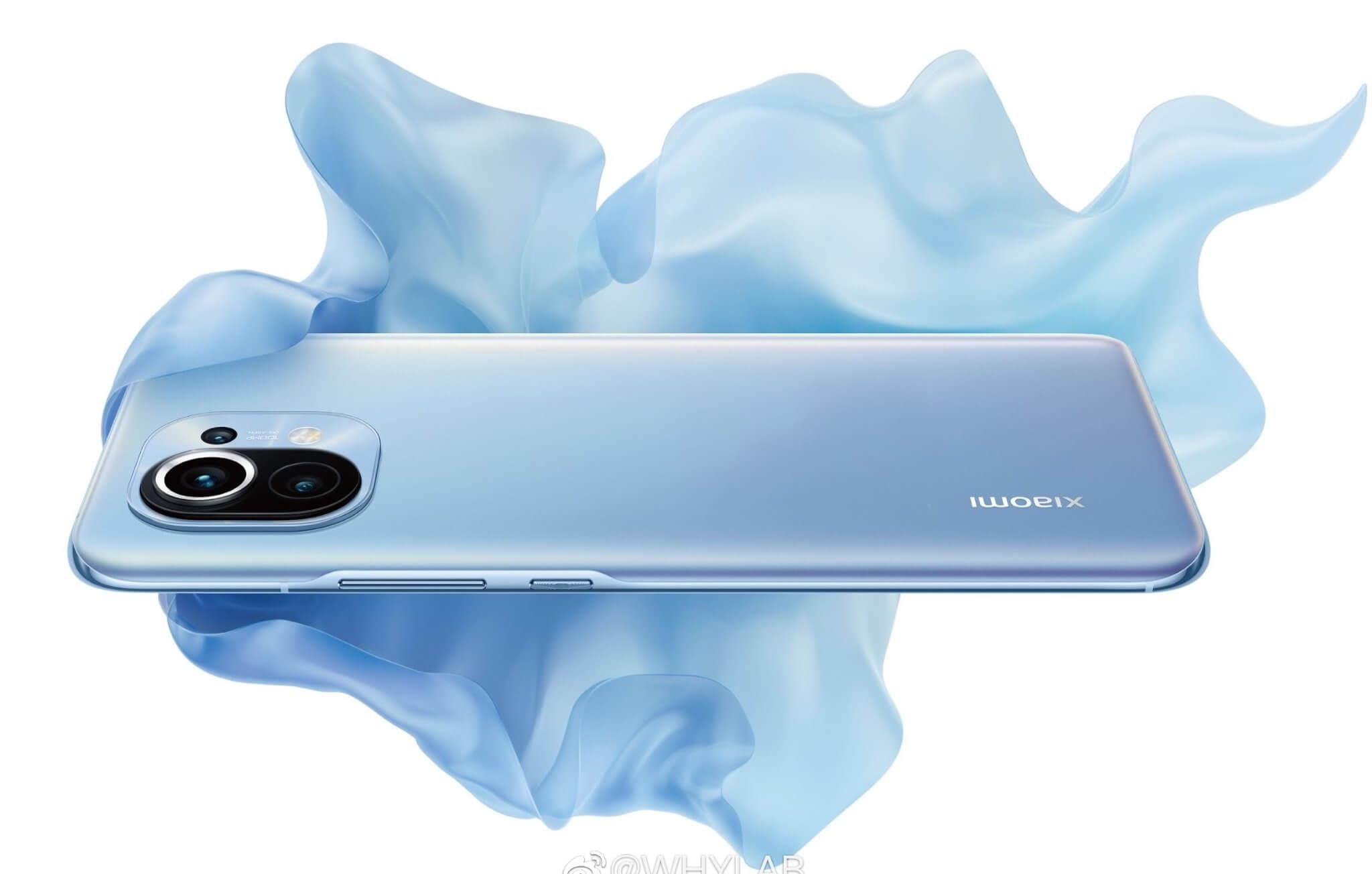 Представлен Xiaomi Mi 11 – Snapdragon 888, 108 Мп, 4600 мАч и без зарядки