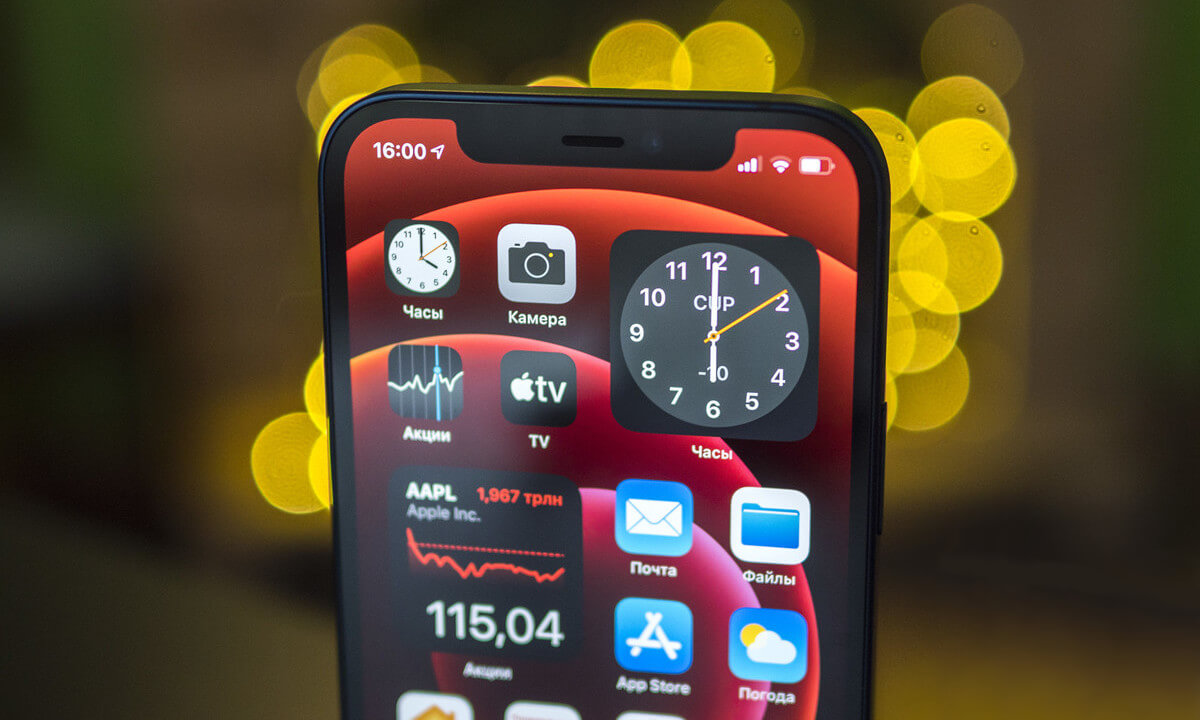 iPhone 13 – что уже известно о следующем смартфоне Apple?