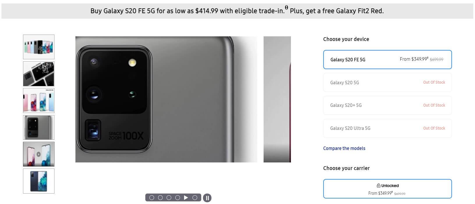 Samsung прекращает продажи линейки смартфонов Galaxy S20