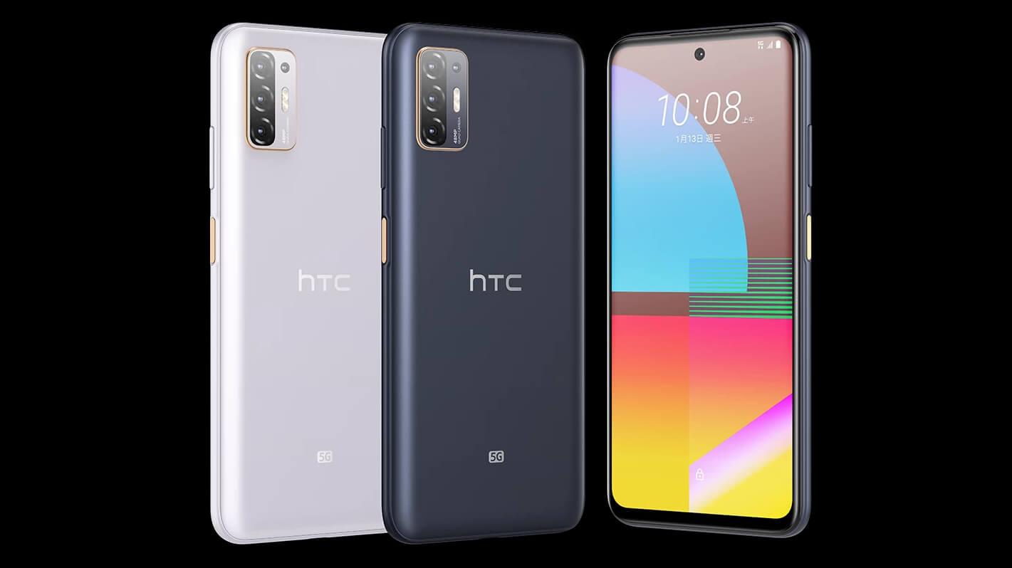 HTC представила Desire 21 Pro с экраном 90 Гц и батареей на 5000 мАч