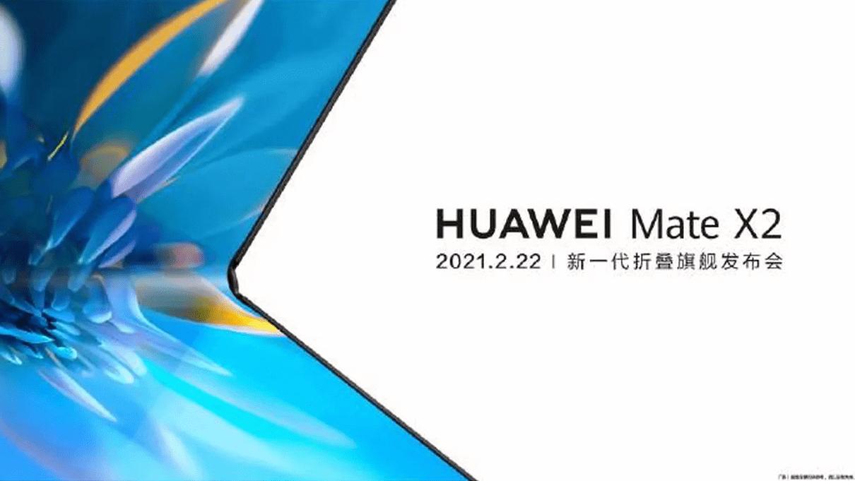 Гибкий смартфон Huawei Mate X2 представят 22 февраля