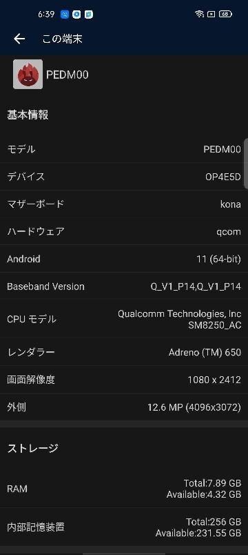 OPPO Find X3 с процессором Snapdragon 870, 8 ГБ ОЗУ и Android 11 замечен в Geekbench