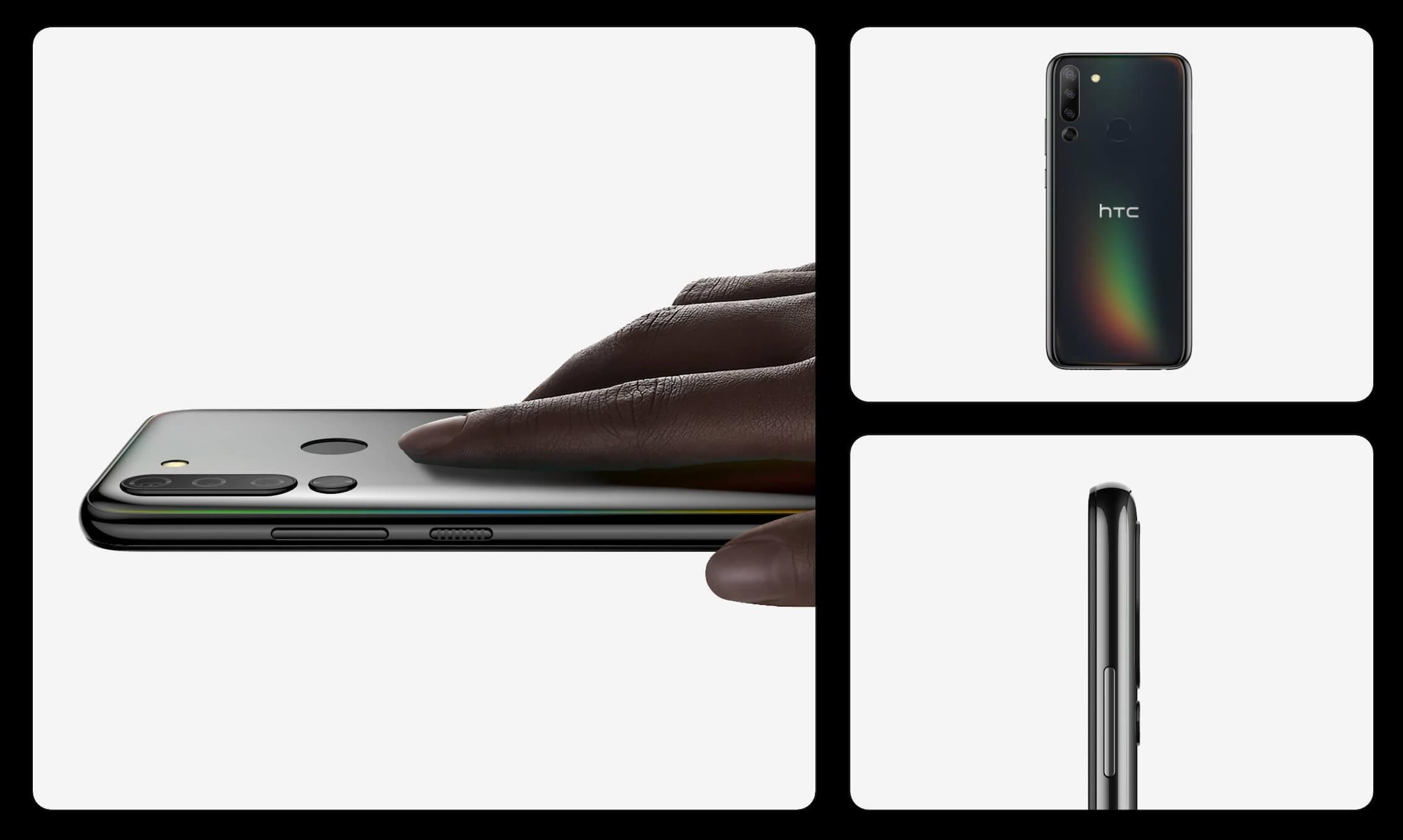 HTC представила в России смартфон Wildfire E3