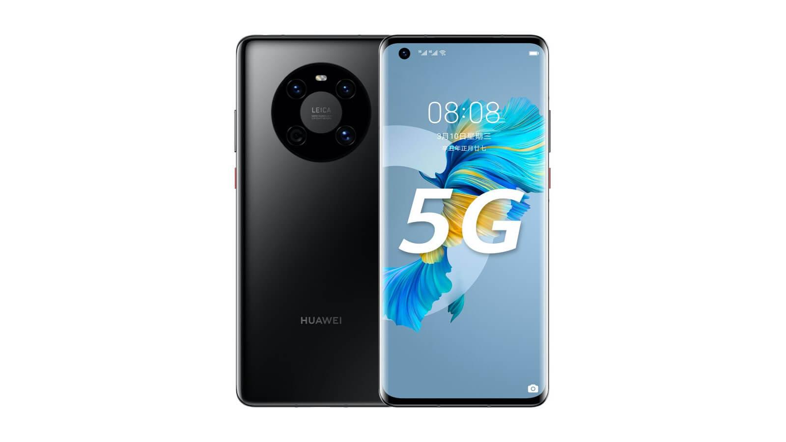 Huawei Mate 40E: дисплей 90 Гц, быстрая зарядка и 64-Мп камера