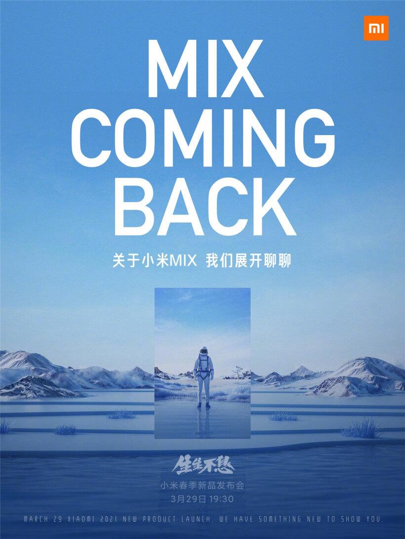 Xiaomi представит новый Mi Mix уже 29 марта