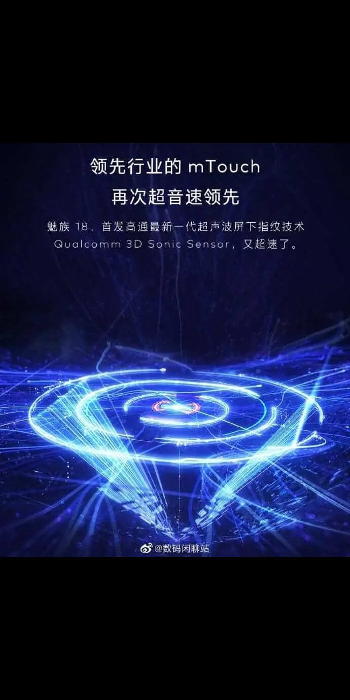Meizu 18 и Meizu 18 Pro – новые рендеры и характеристики