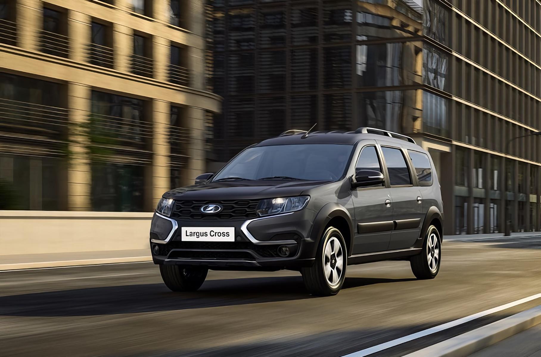 АвтоВАЗ раскрыл внешность обновленного Lada Largus