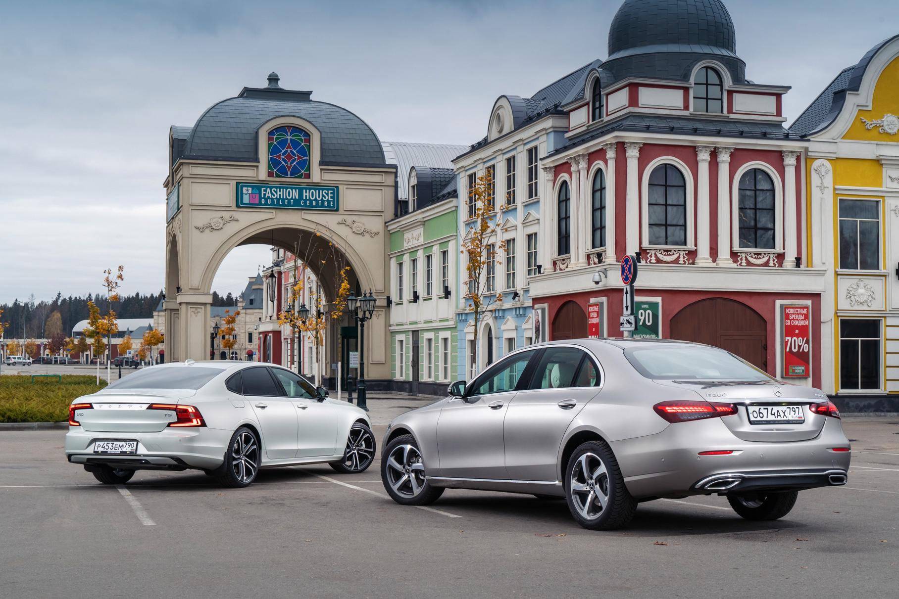 Кто обновился лучше? Тест бизнес-седанов Mercedes-Benz и Volvo