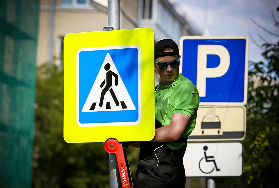 В России уберут уменьшенные дорожные знаки и запретят поворачивать направо на «красный»
