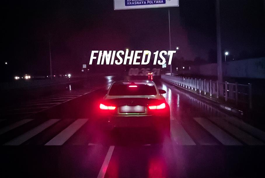 Видео: игру Need For Speed воссоздали в реальной жизни на российских дорогах