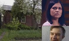 «Снятся кошмары — он, его дом»: эксклюзивное интервью с узницей скопинского маньяка Катей Мартыновой накануне его освобождения