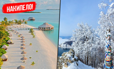 На Мальдивы за миллион или к Кыш Бабаю за 50 тысяч: как мы искали, куда и почем можно уехать на Новый 2021 год