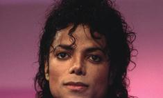 Легендарное поместье Майкла Джексона продали спустя пять лет и в пять раз дешевле