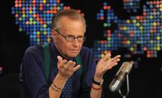 Знаменитый телеведущий Ларри Кинг скончался на 88-м году жизни