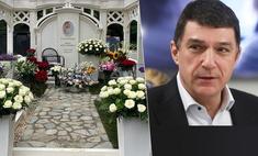 Кирилл Шубский установил памятник на могиле Веры Глаголевой за 12 млн рублей
