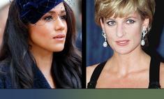 Как по сценарию: Меган Маркл почти в точности повторила интервью принцессы Дианы