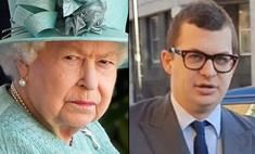 В сексуальных домогательствах обвинен еще один родственник королевы