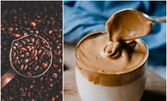 Кремовый кофе без кофемашины: видеорецепт напитка, который украсит ваши соцсети