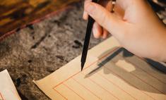 «Не надо писать на бумажке»: Елена Голунова дала инструкции, как правильно загадывать желания