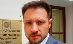 Бывшая жена актера Максима Бобкова не дает ему видеться с дочерью