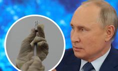 И Путину можно: Минздрав одобрил применение вакцины от коронавируса для лиц старше 60 лет