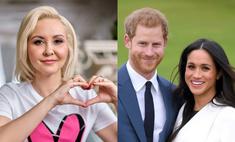 «Типичный лев»: астролог Василиса Володина сожалеет, что брак Гарри и Меган обречен