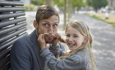 Как помочь папе стать отцом