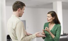Женщины просят, мужчины получают: ученые выяснили, почему в борьбе за повышение проигрывает «слабый» пол
