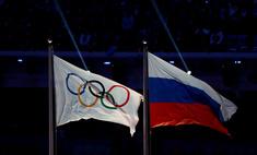Россия не сможет выступать на международных соревнованиях под национальным флагом до 2022 года