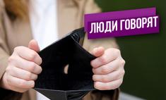 «В начале декабря на карте осталось 0 рублей»: на что живут люди, потерявшие работу в пандемию