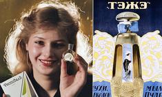 От «Красной Москвы» до «Свердловска»: какими ароматами пользовались женщины в Советском Союзе