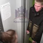 Драку в лифте устроила супружеская пара в Красноярске