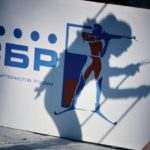 СБР не согласен с ограничениями международной федерации на ЧМ