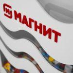 «Магнит» объявил о создании кредитного брокера в собственном приложении