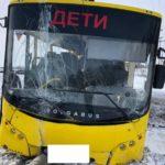 На Ставрополье произошло ДТП с участием школьного автобуса