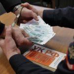 Статистика взяток в России от Генпрокуратуры