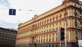 Следователи по делам Захарченко и Дрыманова получили повышение в ФСБ — источник