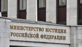 В рекордные сроки: Госдума приняла закон о доступе к банковской тайне НКО для Минюста