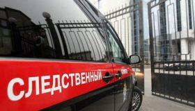 Нарушения на миллиард: в Башкирии завели 8 дел о незаконных госконтрактах