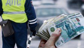 Откуда деньги? Московский автоинспектор удивил коллег особняком и машиной